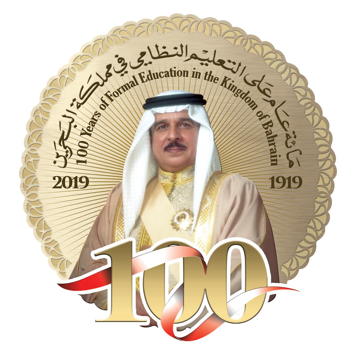 Aarda Info الصور والأفكار حول شعار وزارة التربية والتعليم البحرين الجديد