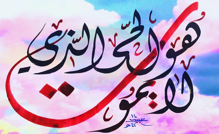 الخطاط إبراهيم عبيد الخط العربي جزء من الاستراتيجية التعليمية ويرتبط بالجمال والمعنى