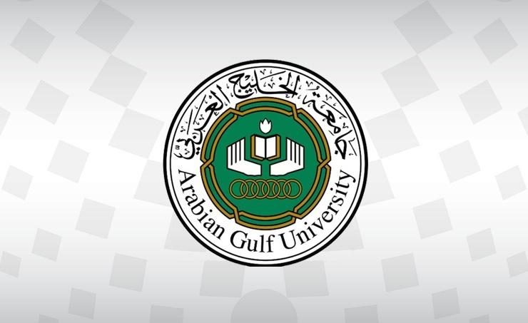 جامعة الخليج العربي تطرح ماجستير (الطب التجديدي)