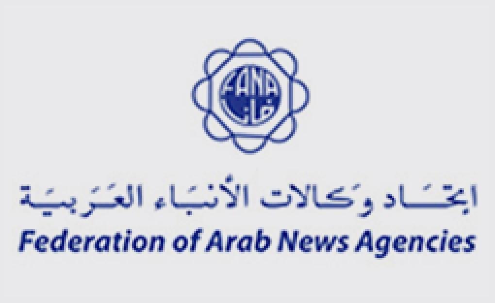Federation of Arab News Agencies ( FANA )