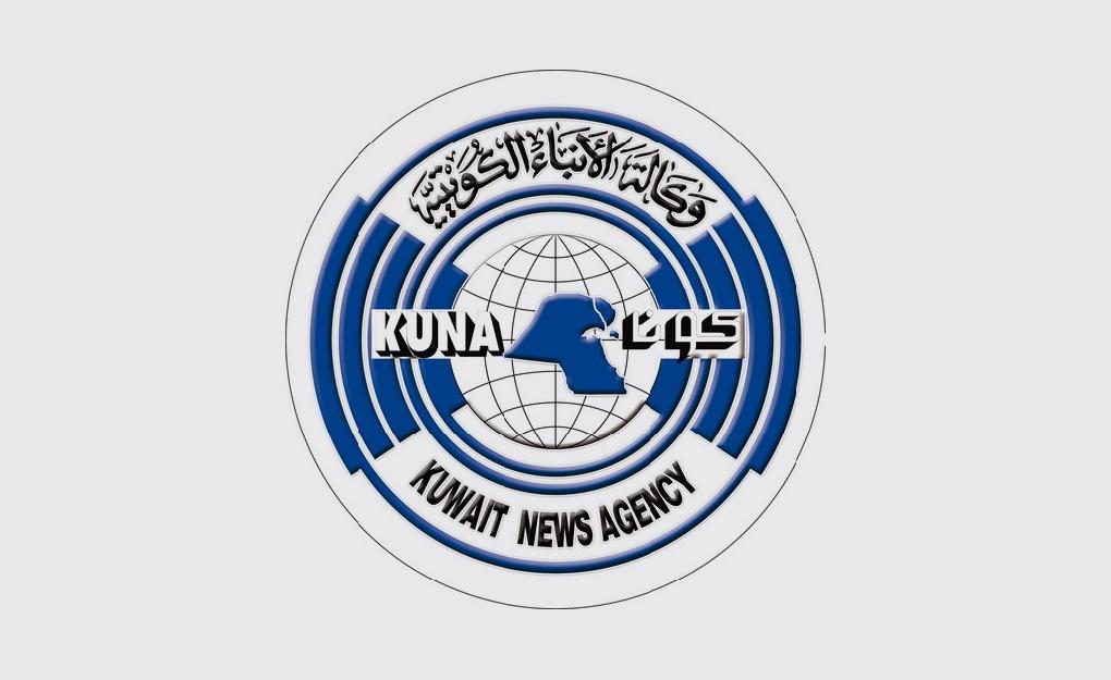 Kuwait News Agency ( KUNA )