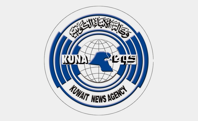 وكالة الأنباء الكويتية ( كونا )