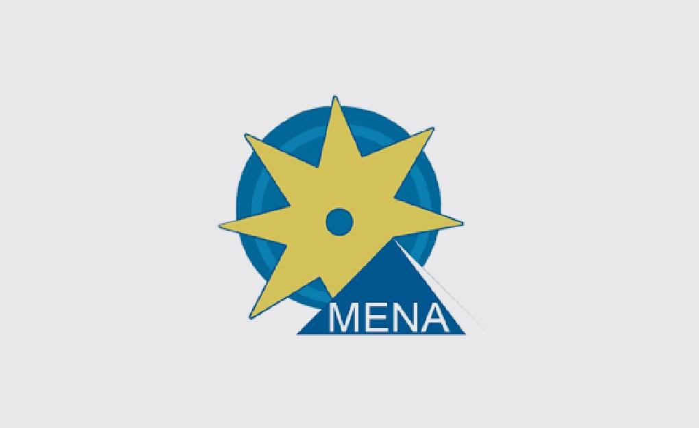 وكالة أنباء الشرق الأوسط ( أ ش أ )