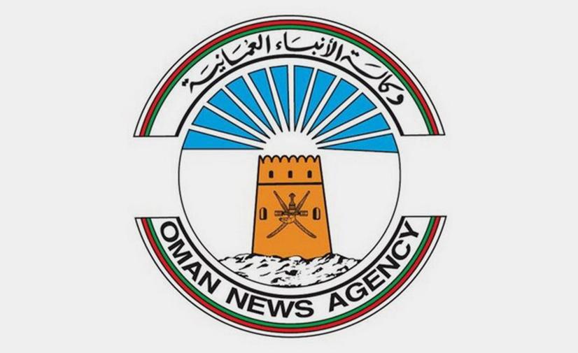 وكالة الأنباء العمانية ( العمانية )