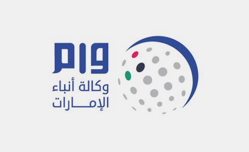وكالة أنباء الإمارات ( وام )